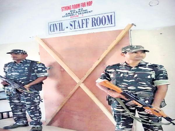 Huge Security Arrangement for strong rooms - Sakshi