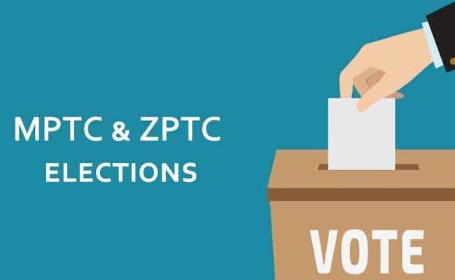 Telangana MPTC And ZPTC Elections - Sakshi