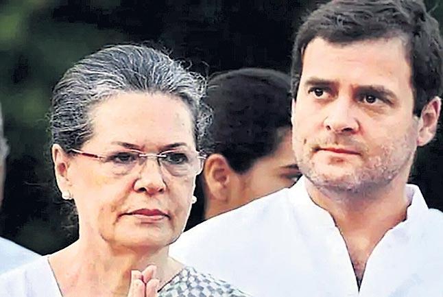 Sonia Gandhi, Rahul Gandhi languish at bottom of MP Rankings - Sakshi