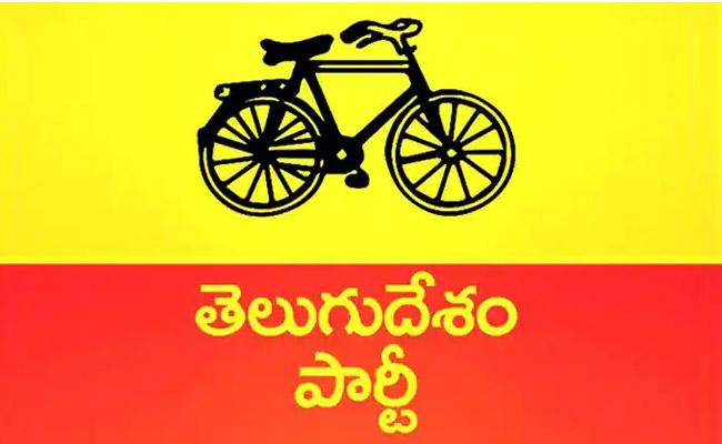TDP Leader Forced To Collect Party Fund Case Filed In Hyderabad - Sakshi