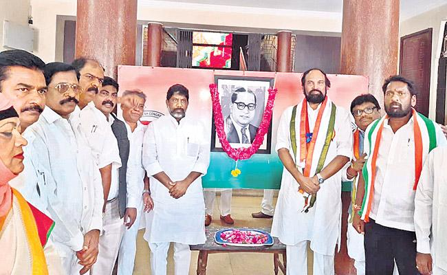 Ambedkar 128th Birthday The Congress Party has Done Well - Sakshi