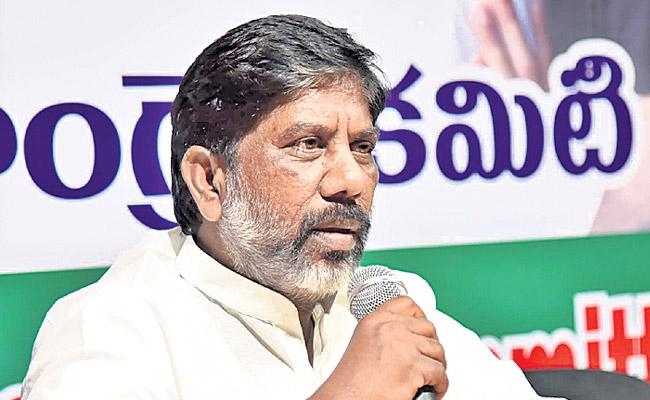 KCR Does not Mind the Constitutionality of Democracy Says Batti Vikramarka - Sakshi
