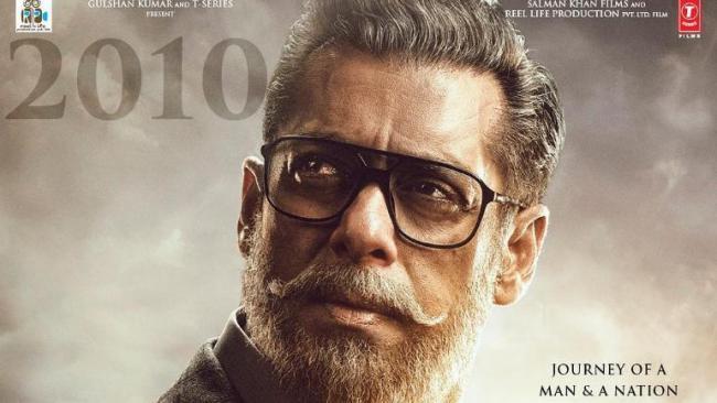 Salman Khan Bharat Film First Poster Release - Sakshi