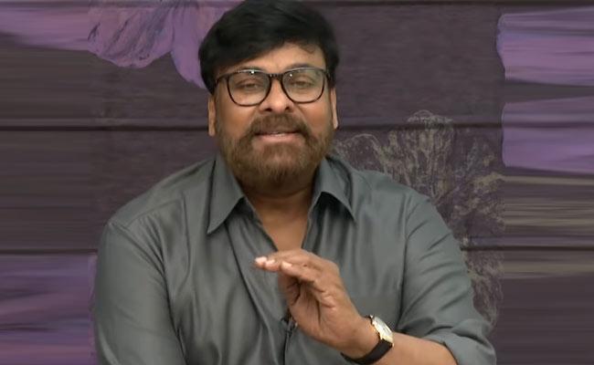 Chiranjeevi Comments On Chitralahari Movie - Sakshi