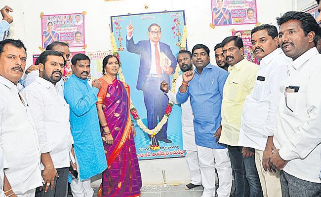 BR Ambedkar Jayanti Celebrations In Medak - Sakshi