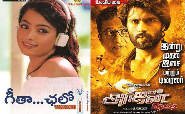 Dubbing Movies Releases If Hero And Heroins Have Craze - Sakshi