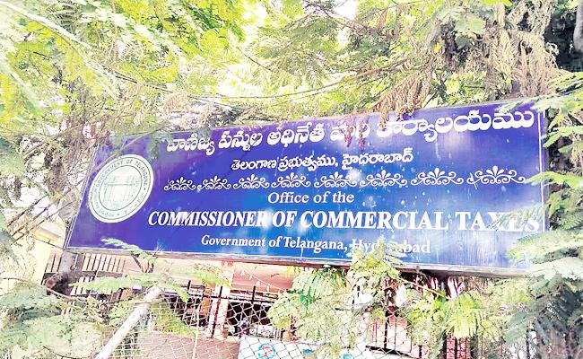 Income Hike in Commercial Taxes Department - Sakshi