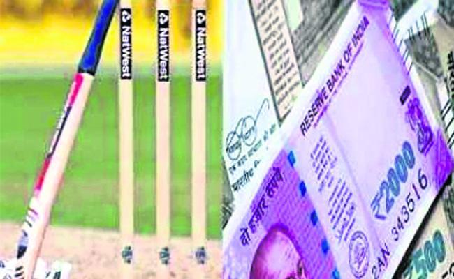 IPL Cricket Bettings in Guntur - Sakshi