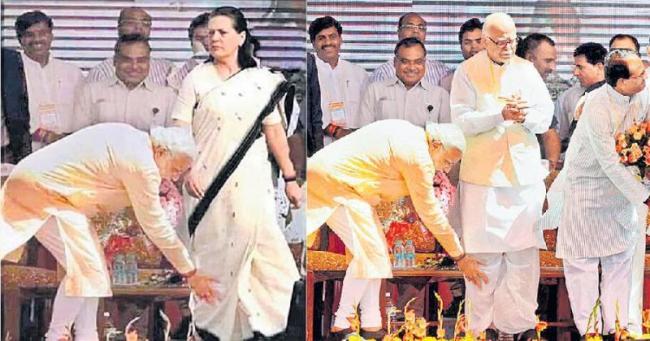 Viral photo of PM Modi touching Sonia Gandhi's feet - Sakshi