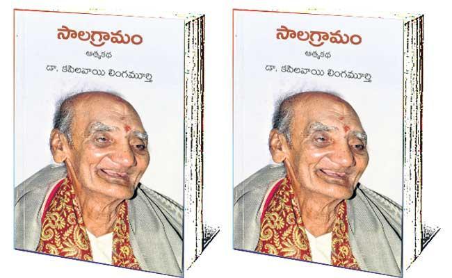 Doctor Kapilavai Lingamurthy Salagramam Book - Sakshi