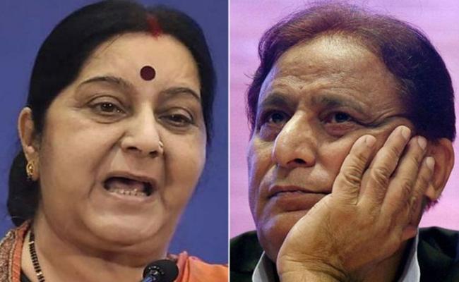 Sushma Swaraj Fires On Azam Khan - Sakshi