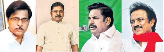 AIADMK, DMK to face off in 8 Lok Sabha seats in Tamil Nadu - Sakshi