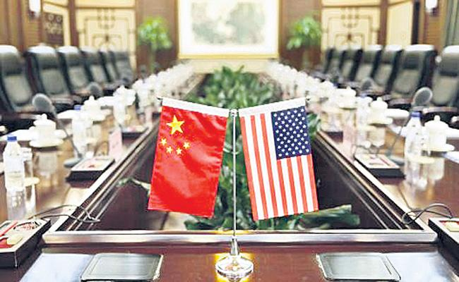 US And China Business Discussions - Sakshi