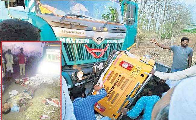 Four Died In Accident At Vikarabad - Sakshi