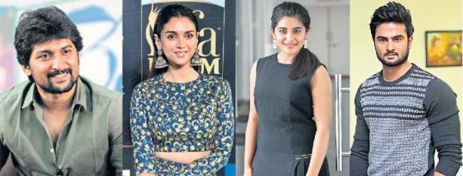 nani, sudhir babu new movie title vyuham - Sakshi