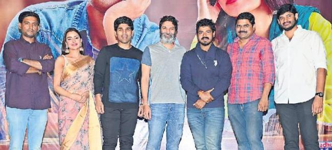 ABCD Trailer launch by Trivikram Srinivas - Sakshi