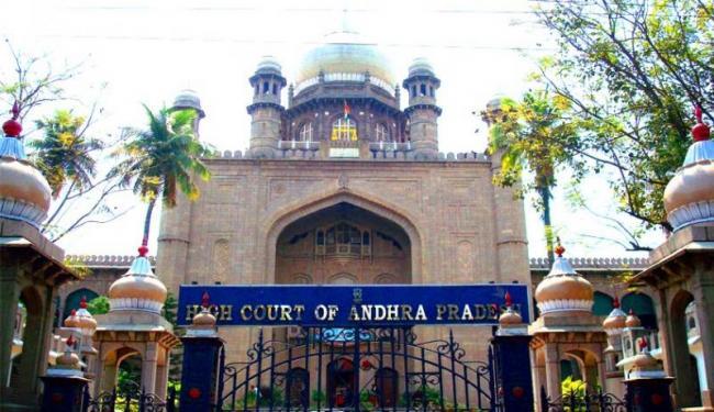 Supreme Court Collegieum Recomends Judges For High Courts - Sakshi