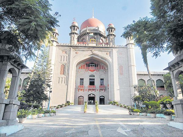 High Court ordered the Election Commission About TRS Complaint - Sakshi