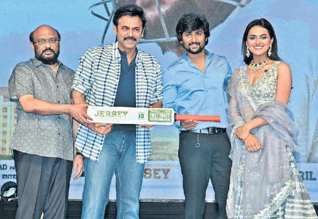 Jersey Pre Release Event Victory Venkatesh Special Guest - Sakshi