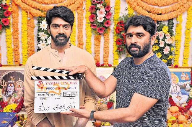 Naveen Chandra New Movie Opening - Sakshi