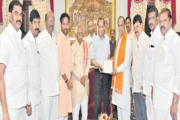 BJP On MPTC and ZPTC election - Sakshi