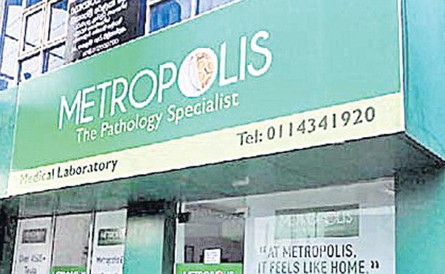 Metropolis Healthcare closes 9% higher at Rs 960 from issue price - Sakshi