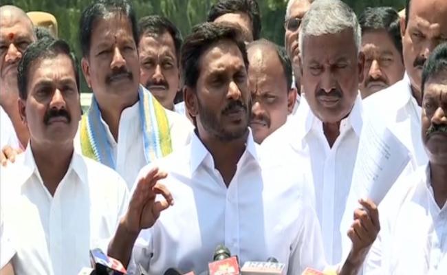 YS Jagan Meets Governor Narasimhan To Complaints Oven Chandrababu Naidu - Sakshi