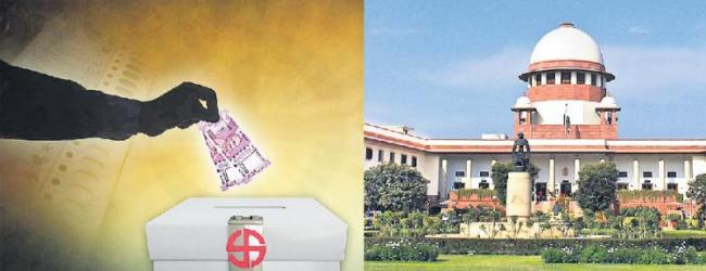 Supreme Court allows electoral bonds but with riders - Sakshi