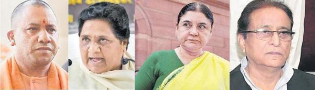 EC restrains Adityanath, Mayawati, Azam Khan, Maneka from poll campaigning - Sakshi