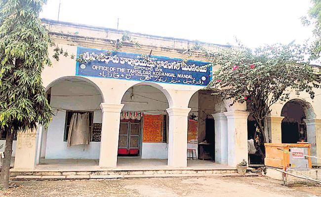 Shortage Officers In Revenue Department - Sakshi