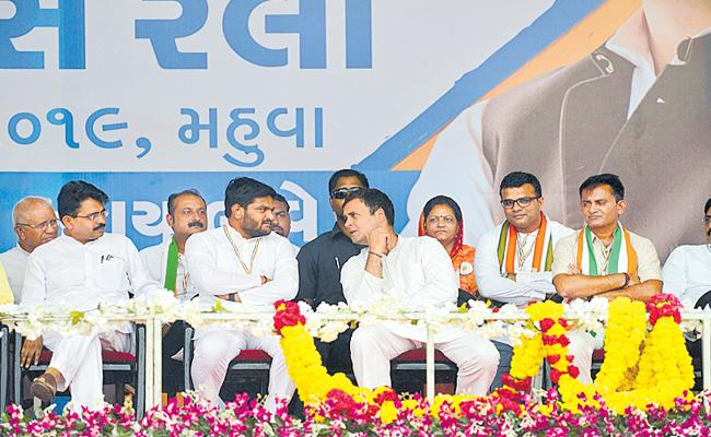 Rahul Gandhi Questions Narendra Modi Over Source Of Funding - Sakshi