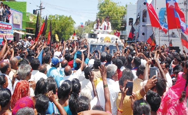 Udhayanidhi Stalin Campaign in Tamil Nadu - Sakshi