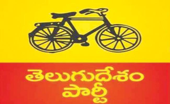 TDP Money Recovery From Voters in Chittoor - Sakshi