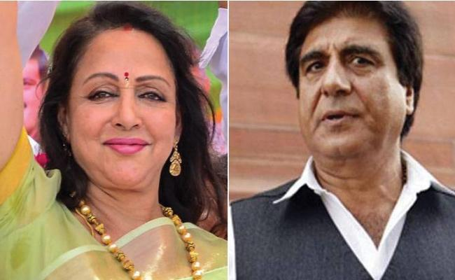 Raj Babbar And Hema Malinis Fates To Be Sealed In Phase 2 Lok Sabha Elections Tomorrow - Sakshi