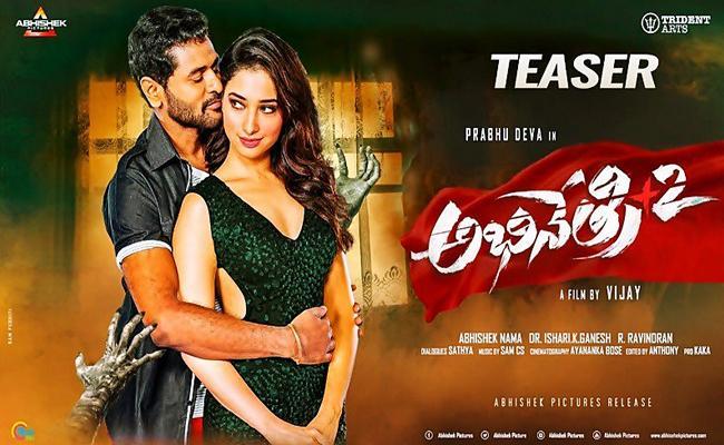 Prabhu Deva And Tamannaah Starrer Abhinetri 2 Teaser  - Sakshi
