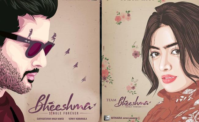 Director Respond On Second Heroine In Nithin Bheeshma - Sakshi