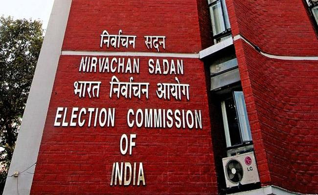EVMs Protection EC Taking Actions On Officials - Sakshi