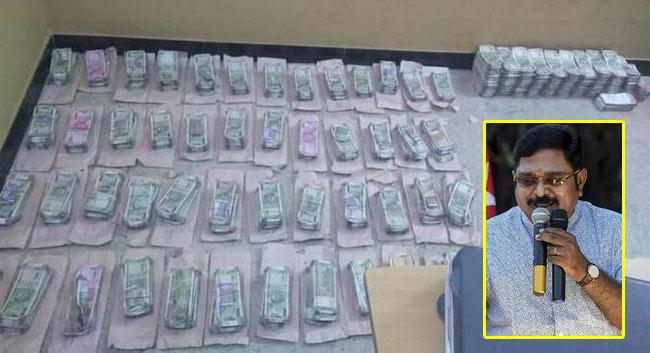 Nearly Rs. 1.5 Crore In Cash Seized From TTV Dhinakaran Partyman - Sakshi