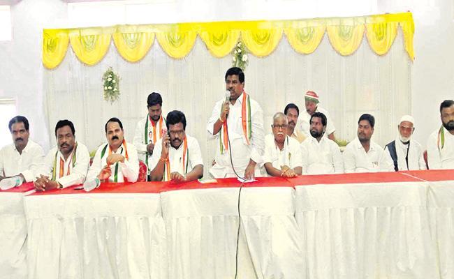 Congress Leaders Meeting In Rangareddy - Sakshi