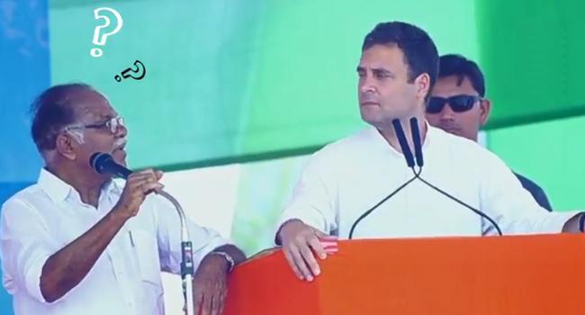 Rahul Gandhi speech translated by PJ Kurien video goes viral - Sakshi