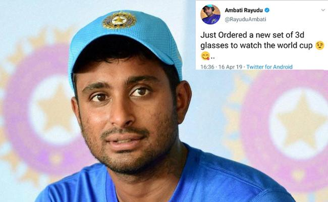 BCCI Reacts after Rayudu Sarcastic Tweet - Sakshi