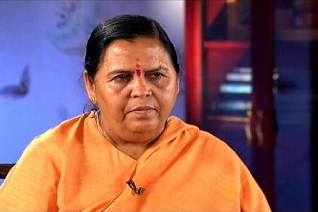 Uma Bharti Claims Priyanka Gandhi As Thief Wife - Sakshi