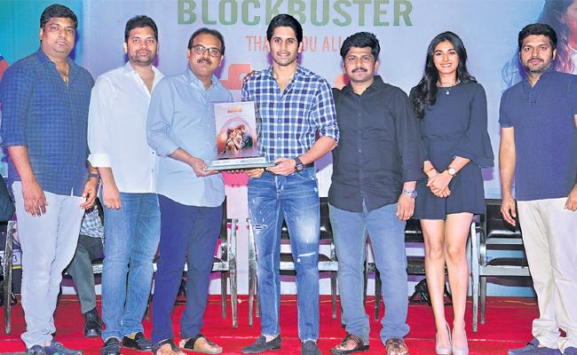 Majili movie success meet - Sakshi