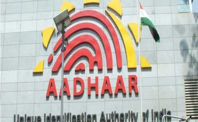 UIDAI Deputy Director Complaint Against Data Breach Issue In Andhra Pradesh - Sakshi