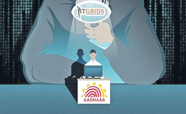 UIDAI Suspects AP Government Involvement In Data Breach Case - Sakshi