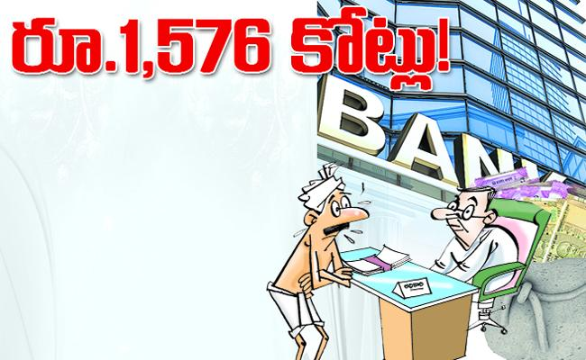 Farmers Problems With Bank Loans - Sakshi