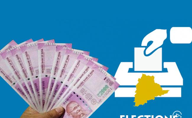 Betting On Telangana Lok Sabha Election - Sakshi