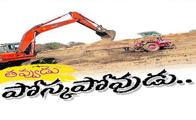 Soil Mafia In Khammam - Sakshi
