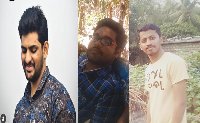 Friends Missing In Godavari beach - Sakshi
