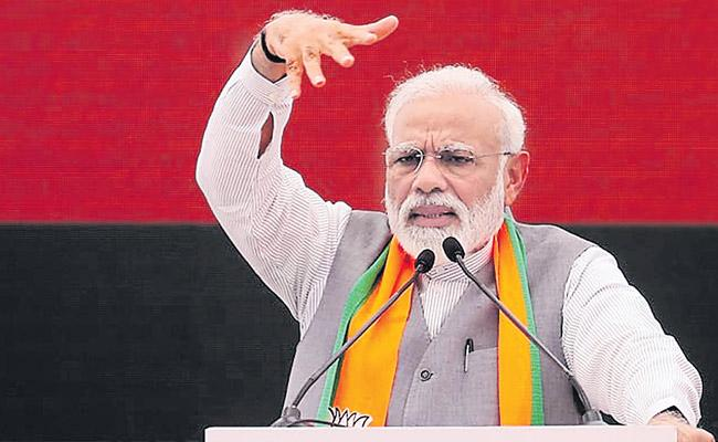 PM Modi fires fresh salvo at Congress in Chhattisgarh - Sakshi